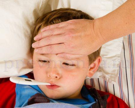 вялотекущая пневмония