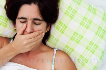 Как можно заболеть - f1a