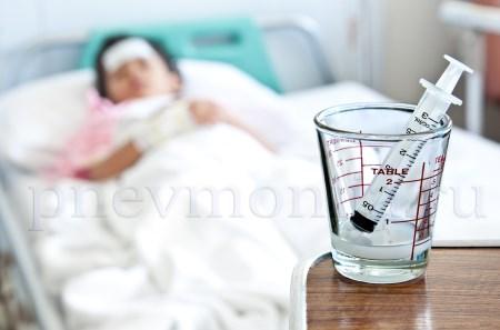 Лечениедома и в стационаре