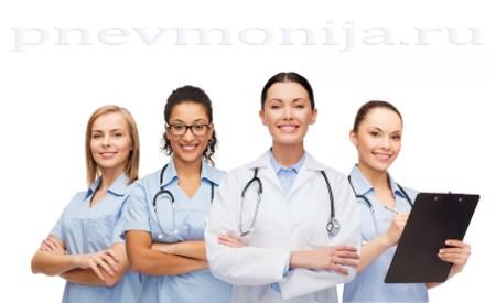 сестринский процесс при пневмонии