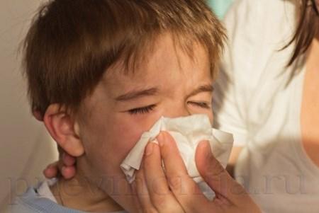 Какие формы инфекции опасны