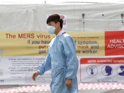 Коронавирус mers-cov в Южной Корее