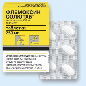 Противобактериальные средства