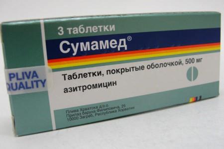 "Антибиотики при бронхите ""Сумамед"""