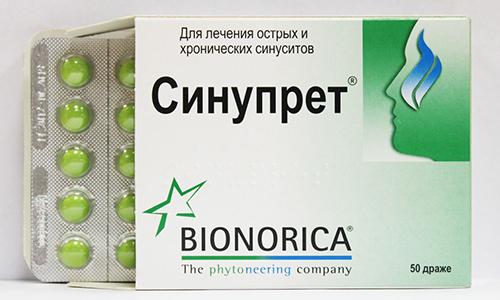 Фитопрепараты в лечениизаболевания