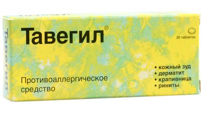 Лечение аллергического бронхита