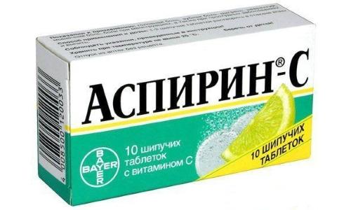 Аспирин - причина бронхиальной астмы