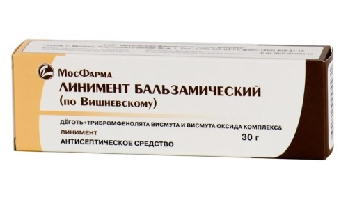 Как используют мазьВишневского?