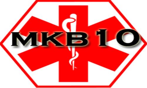 Международная классификация болезней mkb-10