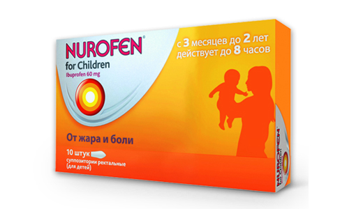 Нурофен для снижения жара