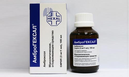 Применение препарата Амброгексал
