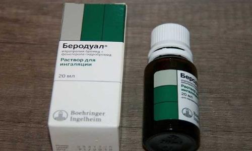 Беродуал при бронхиальной астме