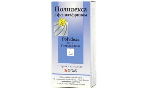 Полидекса для лечения гайморита