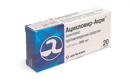 Названия применяемых медицинских средств