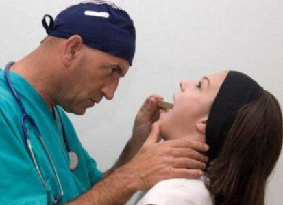Терапияи диагностика