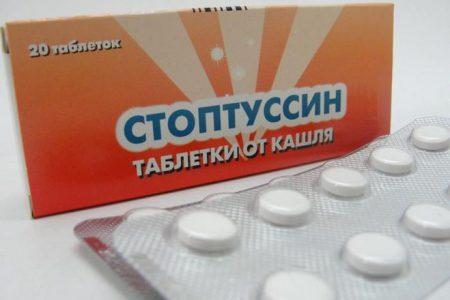 Общие свойства иклассификация препаратов фото