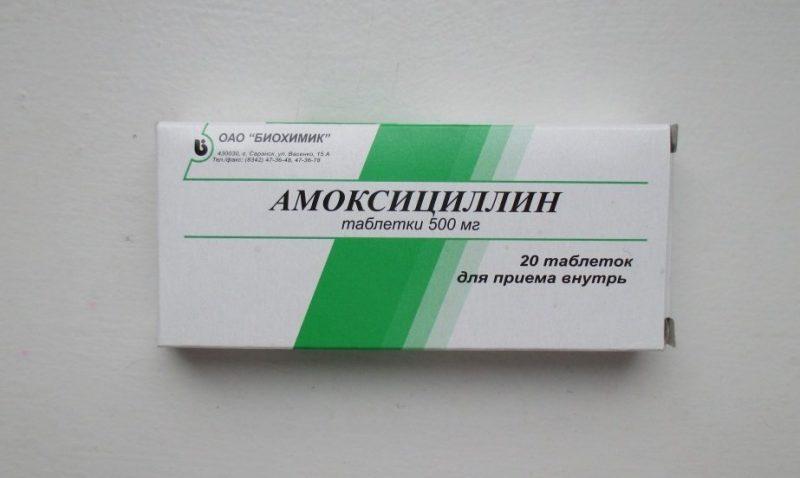 амоксициллин с чем принимать при ангине у