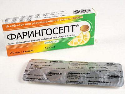 Разрешенные препараты