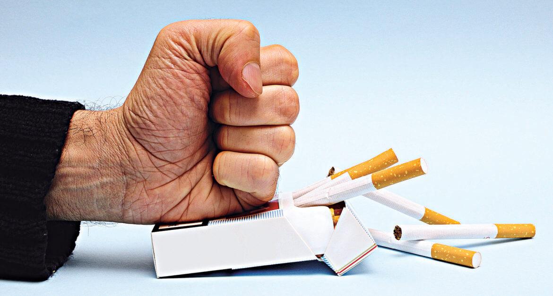 Народные средства от курения в домашних условиях